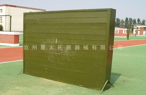 高墙-百米障碍器材-400米障碍器材厂家