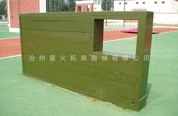 矮墙-百米障碍器材-400米障碍器材厂家
