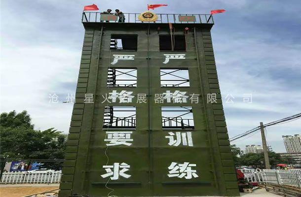 消防训练塔-消防训练塔-消防训练塔厂家