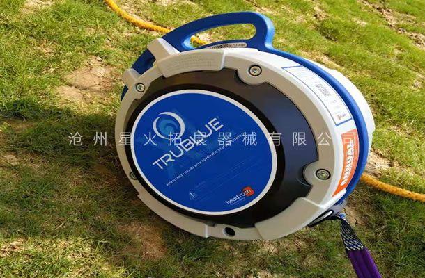 TRUBLUE攀岩缓降器-高空自动保护器-攀岩自动缓降器