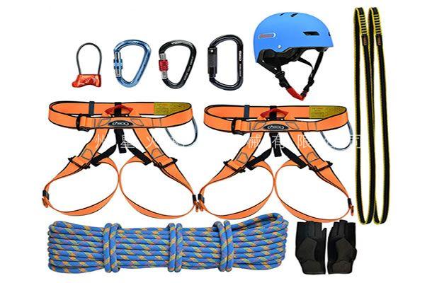 安全装备套装-全套攀岩装备-高空拓展安全装备