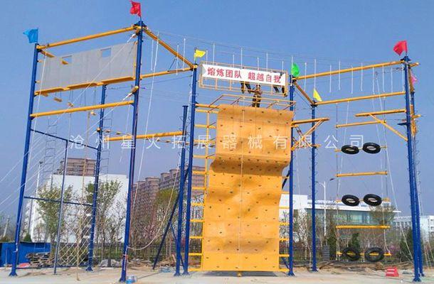 九面体高空拓展架-心里行为训练架-高空拓展器材
