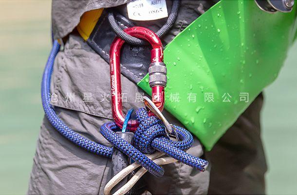 拓展攀岩防护装备