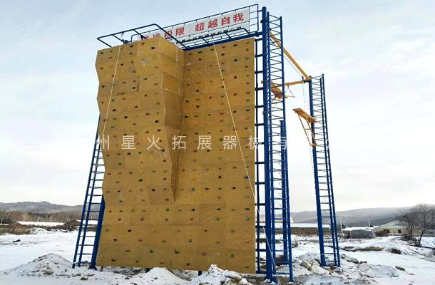 四面体高空拓展-心里行为训练架-高空拓展器材
