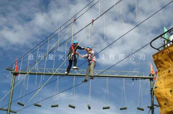 高空相互依存-高空单项器材-高空相依-高空拓展