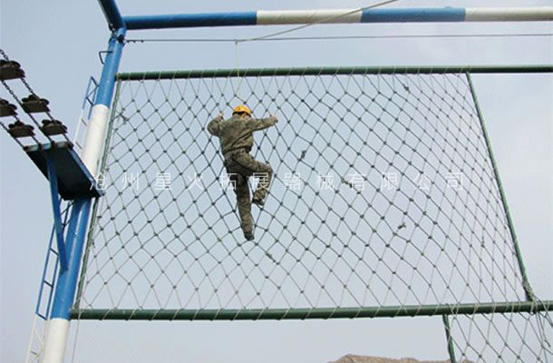 高空绳网-高空单项器材-高空爬网-高空攀爬网