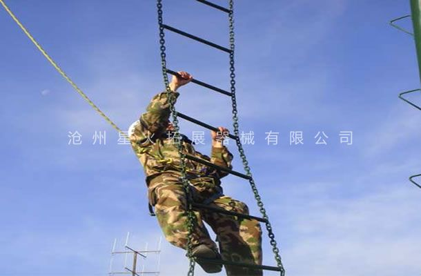 高空软梯-高空单项器材-空中软梯-高空软梯绳梯