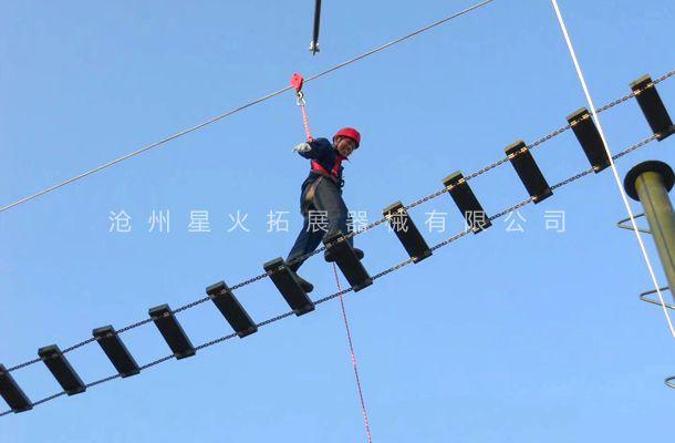 高空泸定桥-高空单项器材-吊索桥-勇闯天堑