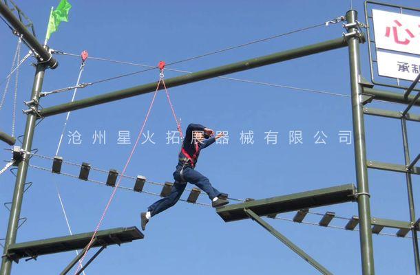 高空断桥-高空单项器材-空中断桥-凌空跨越