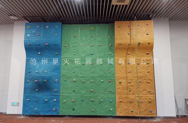 江苏省盐城市体育中心训练场室内攀岩安装完毕客户已验收