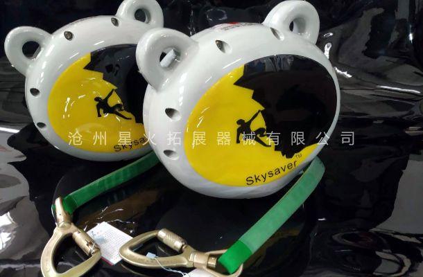 攀岩自动保护器-攀岩缓降器-自动收绳攀岩自动保护器缓降器