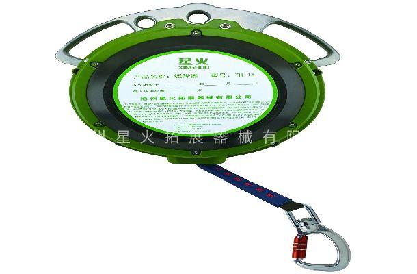 攀岩消防保护器-攀岩保护器-自动收绳攀岩保护器缓降器
