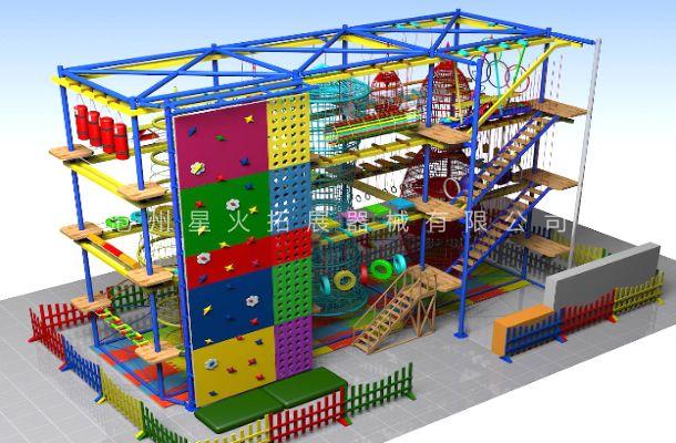 目字型儿童拓展3-儿童拓展乐园-儿童拓展设备
