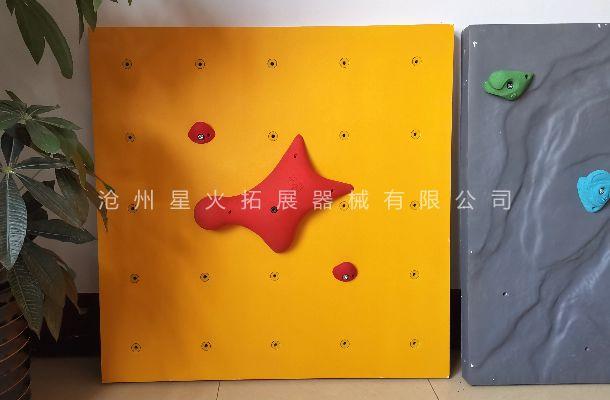 消防攀岩板XH-17-速度攀岩专用板-攀岩墙材料板