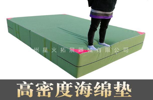 攀岩海绵垫子-高密度海绵垫-跳高空翻加厚海绵包