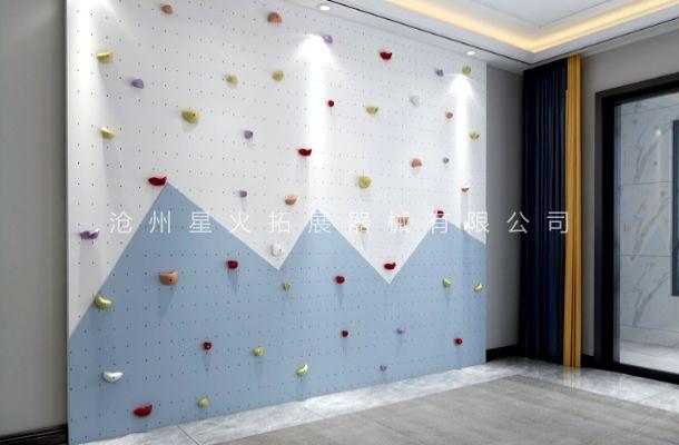 儿童室内攀爬墙XH-7-家庭攀岩墙-儿童家用攀岩墙板